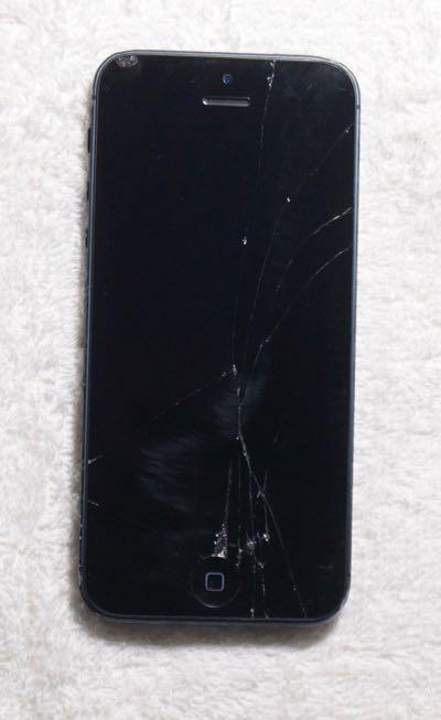 Cambiar pantalla iPhone 5 paso 1