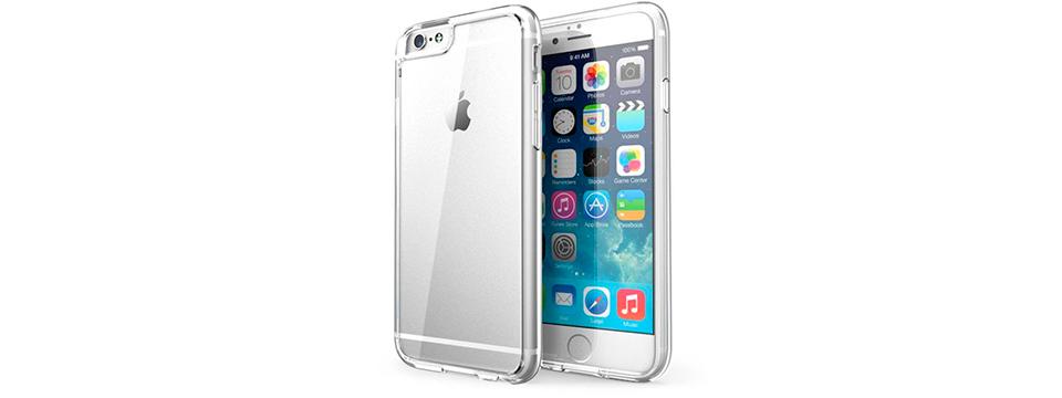 proteger un iPhone con menos de 10 euros